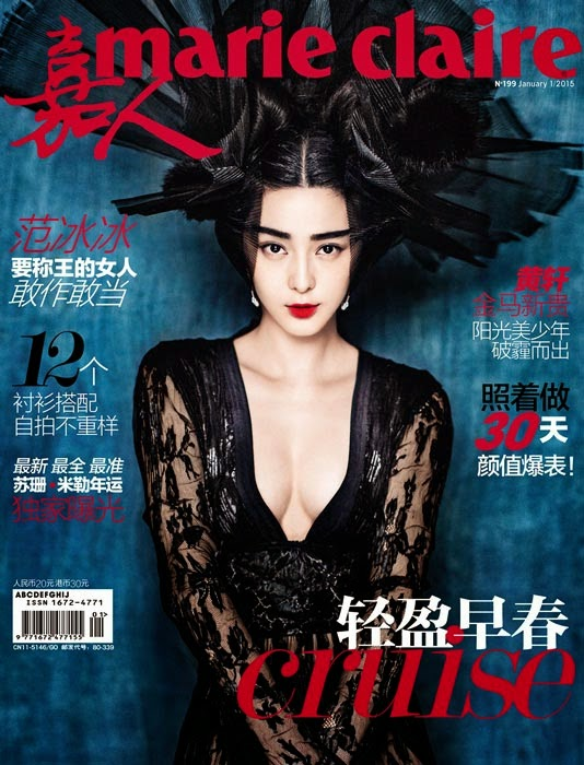 Fan Bingbing by Chen Man for Marie Claire China January 2015 1