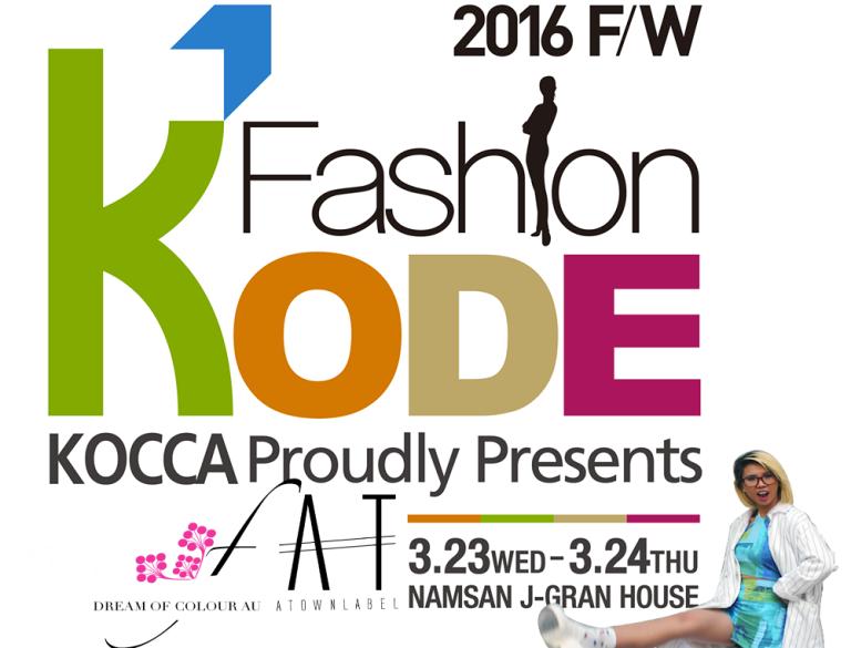 KODE FASHION 12